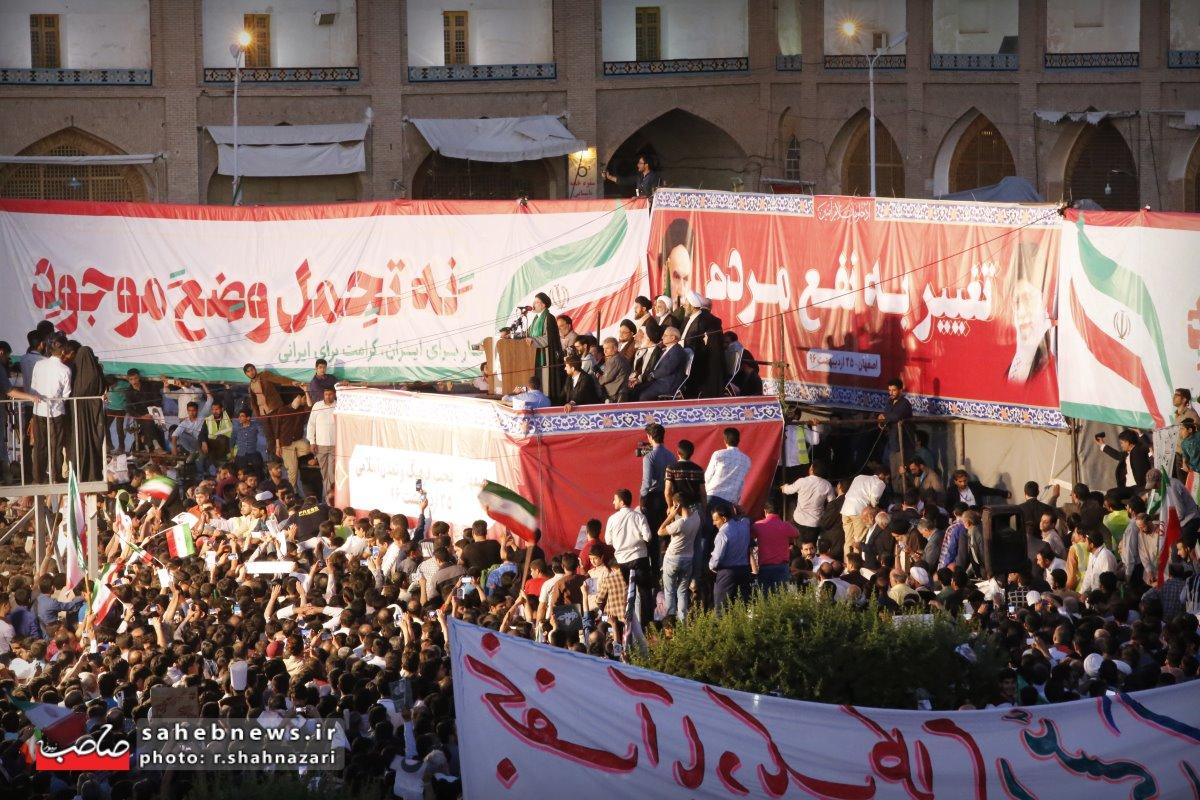 رئیسی در اصفهان (13)