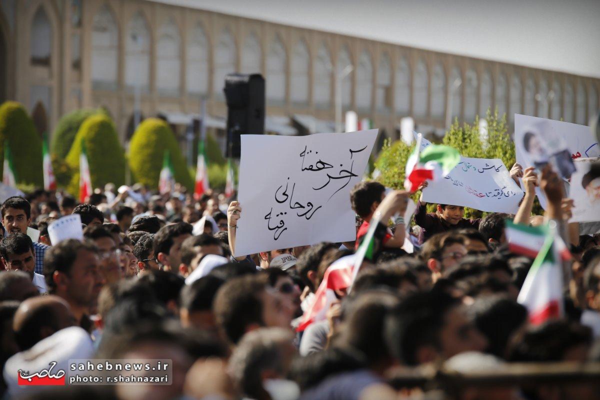 رئیسی در اصفهان (2)