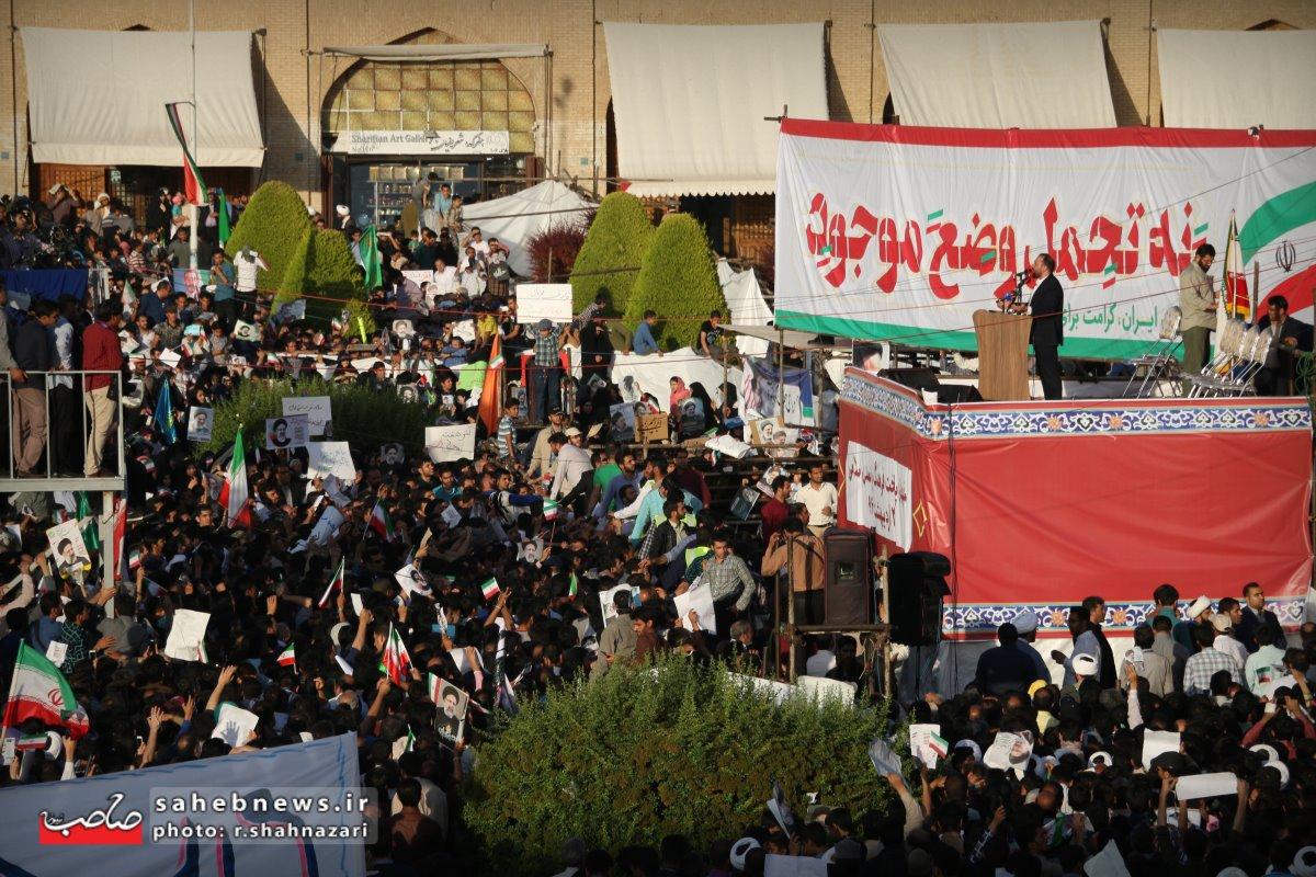 رئیسی در اصفهان (24)