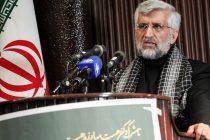سعید جلیلی عضو مجمع تشخیص مصلحت نظام