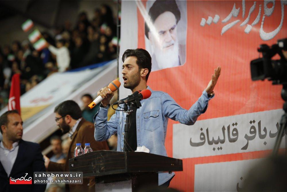 قالیباف در اصفهان (9)