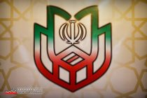 لوگوی ستاد انتخابات