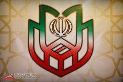 اسامی اعضای پنجمین دوره شورای اسلامی شهر اصفهان + آمار