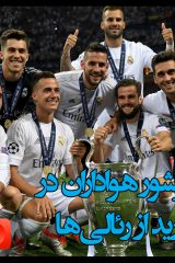 ucl-final-real-madrid-celebration_yr0ej39pobsg198zh9b97xskh