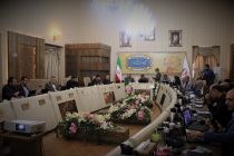 شورای شهر اصفهان