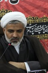 مدیر کل اوقاف استان اصفهان