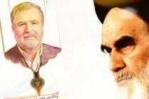 پزشک امام خمینی