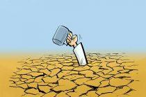 "Interesting-cartoon-about-کاریکاتور-های-جالب-درباره-""صرفه-جویی-در-مصرف-آب"""