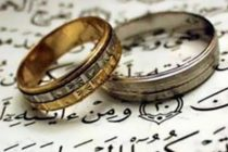 SMS-wedding-anniversary-8