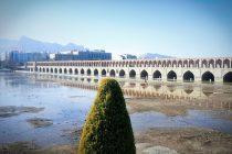 clean-weather-isfahan