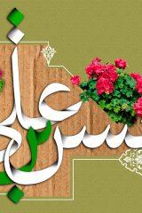 weep_imam_hasan