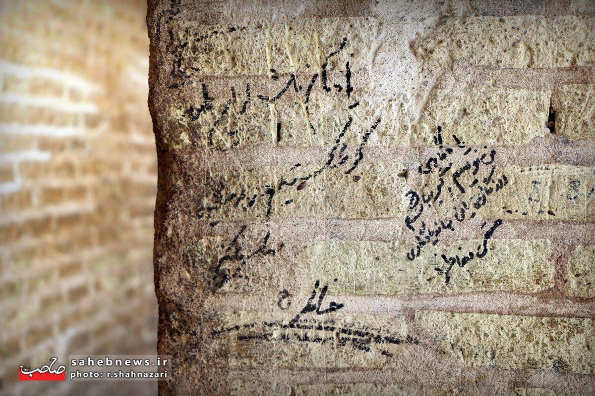 تخریب آثار تاریخی (14)