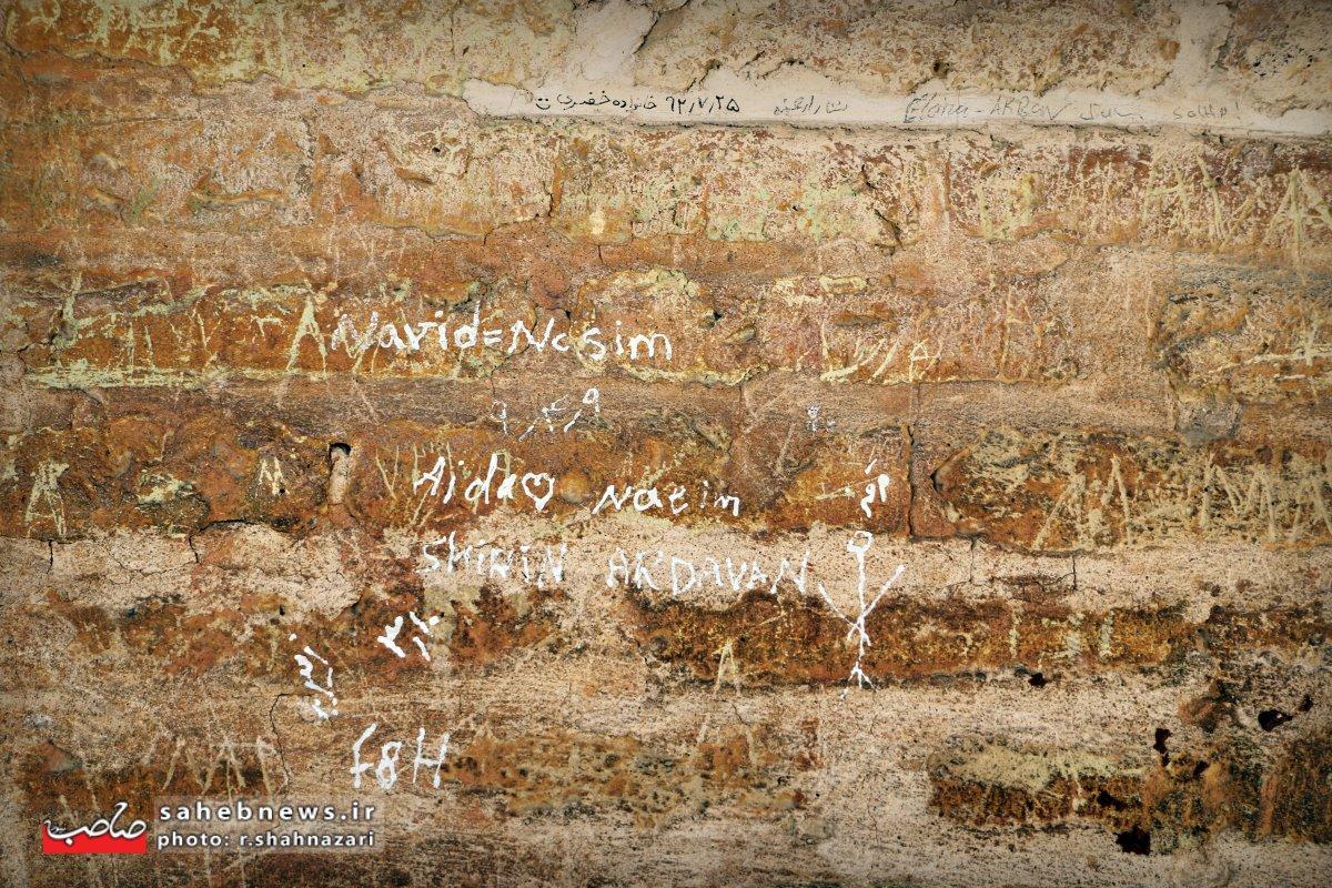 تخریب آثار تاریخی (15)