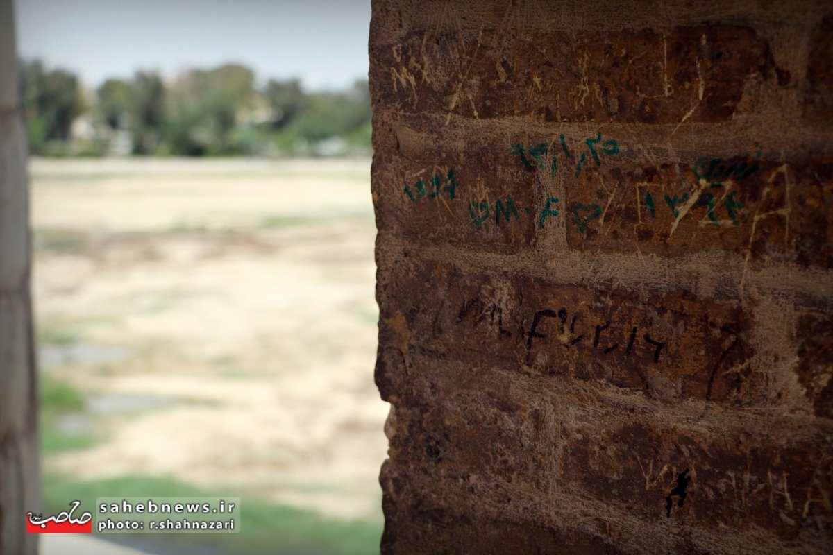 تخریب آثار تاریخی (16)