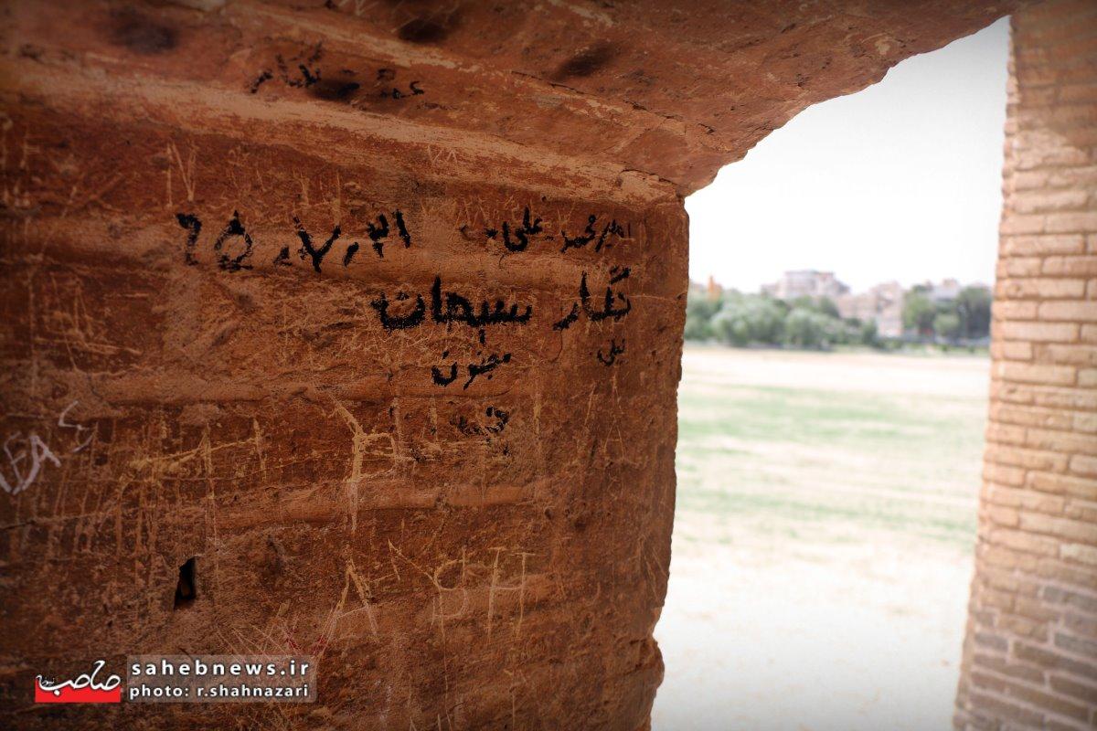 تخریب آثار تاریخی (20)