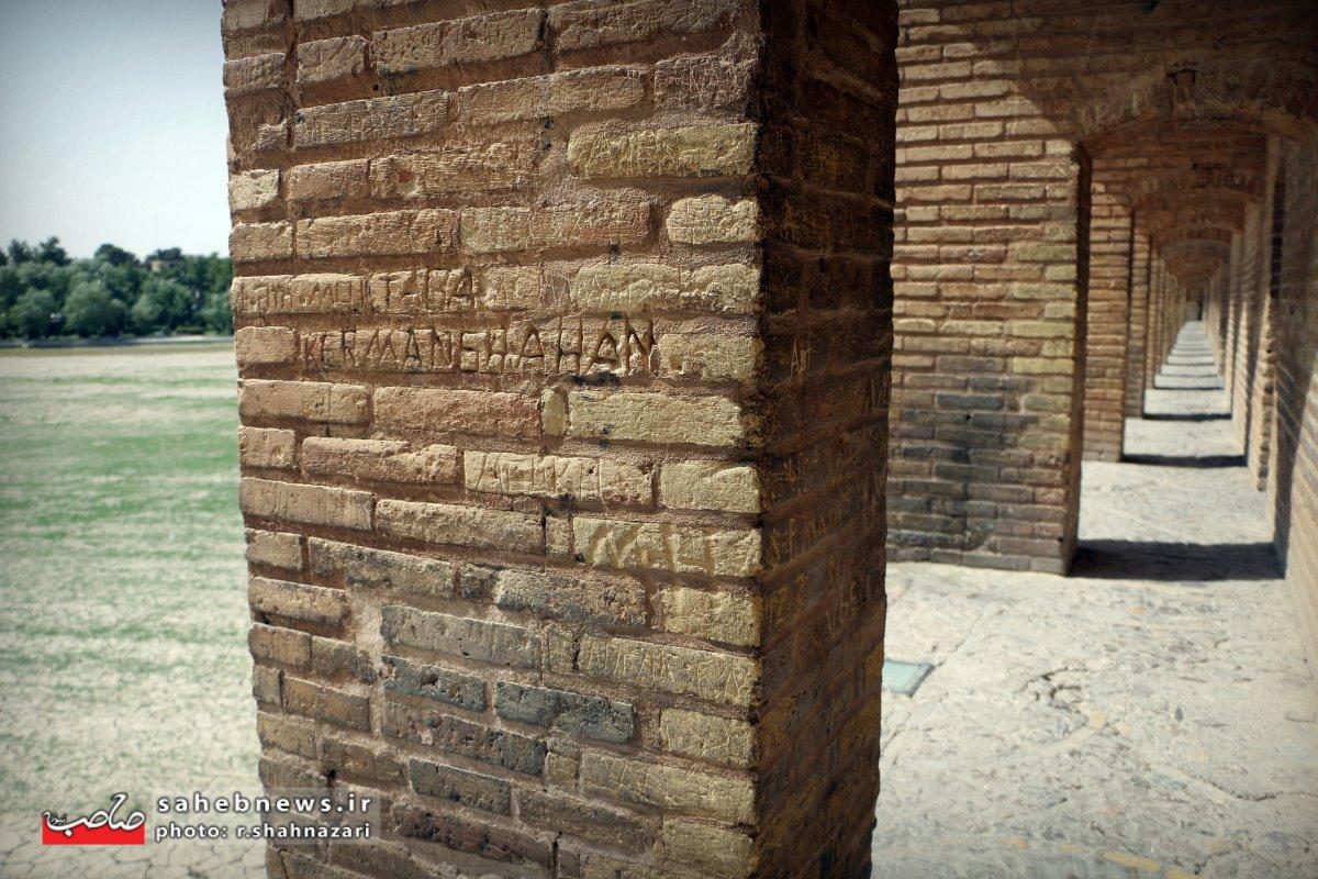 تخریب آثار تاریخی (23)
