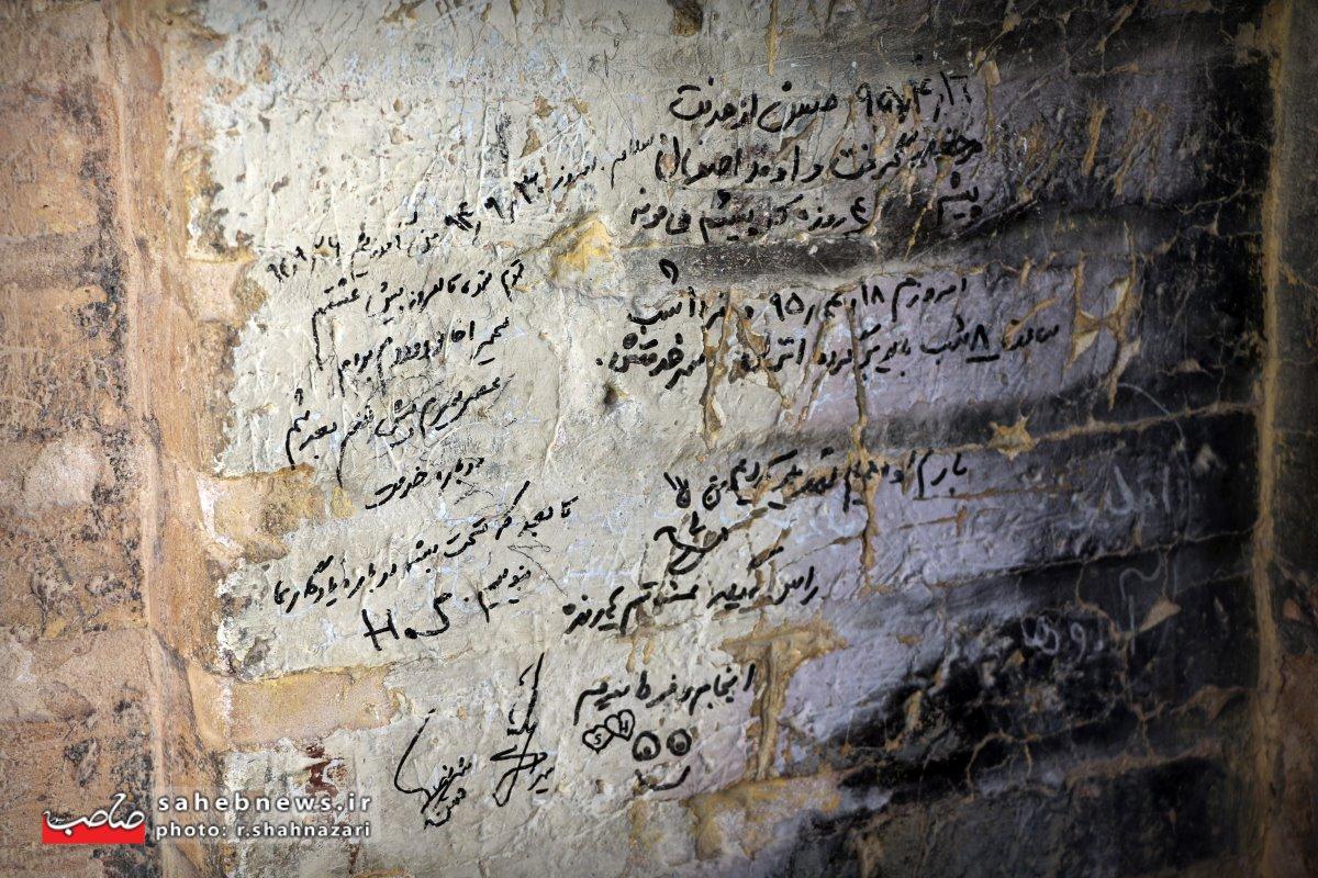 تخریب آثار تاریخی (5)
