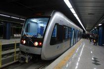 قطار شهری اصفهان