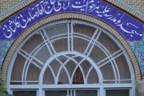 مسجد_میانچال