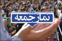 نماز جمعه نطنز و بادرود