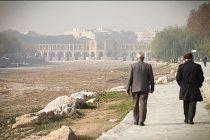 هوای ناسالم اصفهان