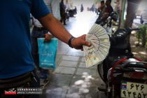 دلار فروشان