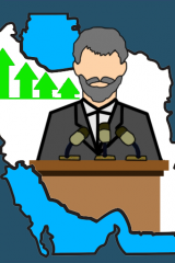 com.Tirnam.President_512x512