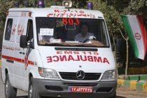 آمبولانس اورژانس