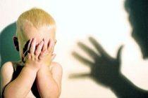 تنبیه-کردن-کودک