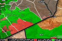 جنوب عراق و سوریه