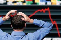 رکود بانک اقتصاد پول دلار ریال