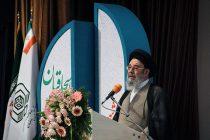 سخنرانی امام جمعه اصفهان