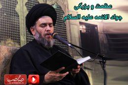 سید-حسین-مومنی