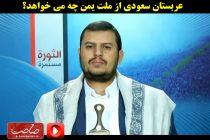 عبدالله حوثی