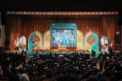 عکس اختتامیه مسابقات قرآن