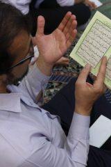 زمزمه دعای عرفه