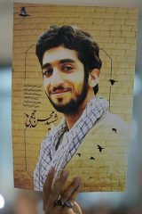شهید محسن حججی 11
