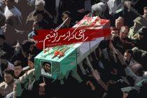 شهید-محسن-حججی-28