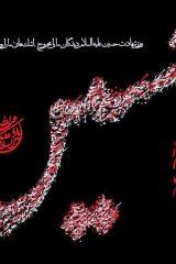 یا-حسین-عکس-محرم-عاشورا-و-تاسوعای-حسینی-پوستر-با-کیفیت-38
