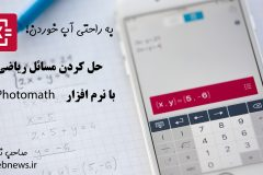 03_Photomath_v3_Calculator_zoom copy