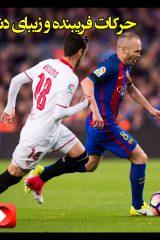 Barcelona-3-Sevilla-4