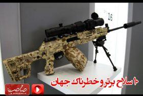 RPK-16_machine_gun_at_Military-technical_forum_ARMY-2016_02-w700