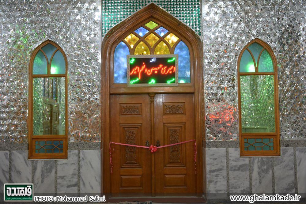 خمینی شهر امامزاده سیدابراهیم (13)