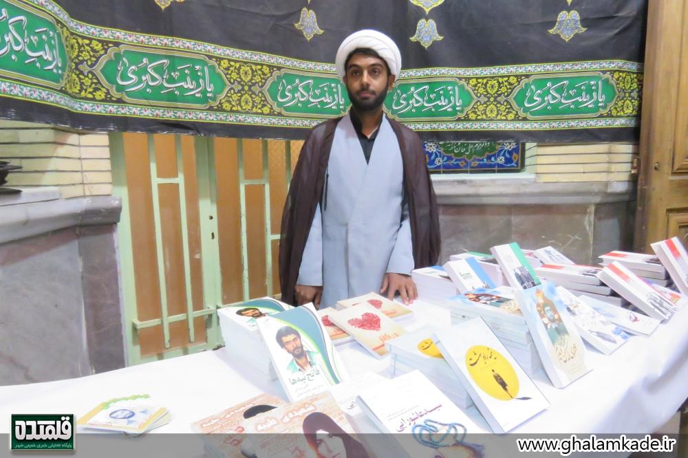خمینی شهر - روحانی و طلبه (12)