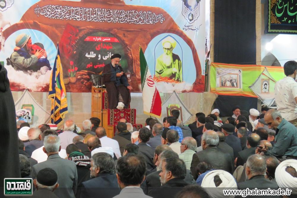 خمینی شهر - روحانی و طلبه (18)