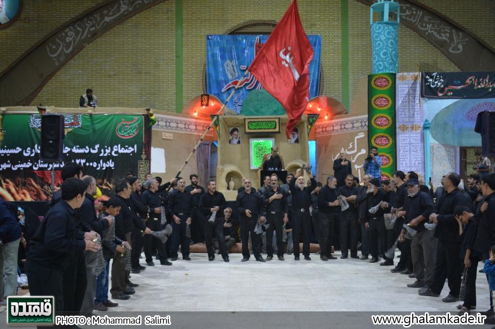 خمینی شهر - محرم (48)