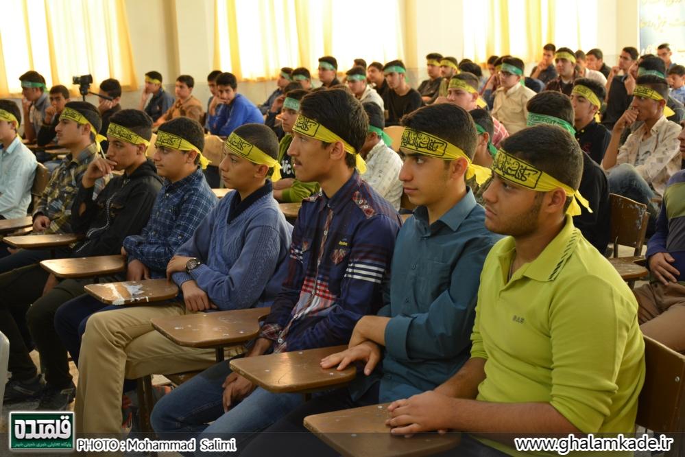 خمینی شهر پلیس (3)