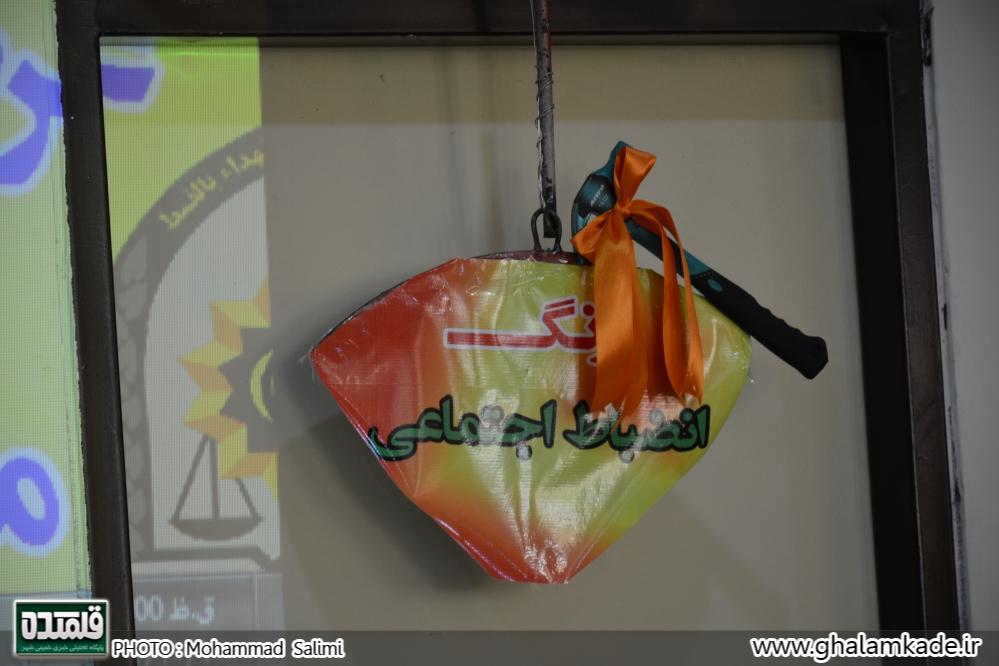 خمینی شهر پلیس (4)