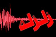 زلزله (1)