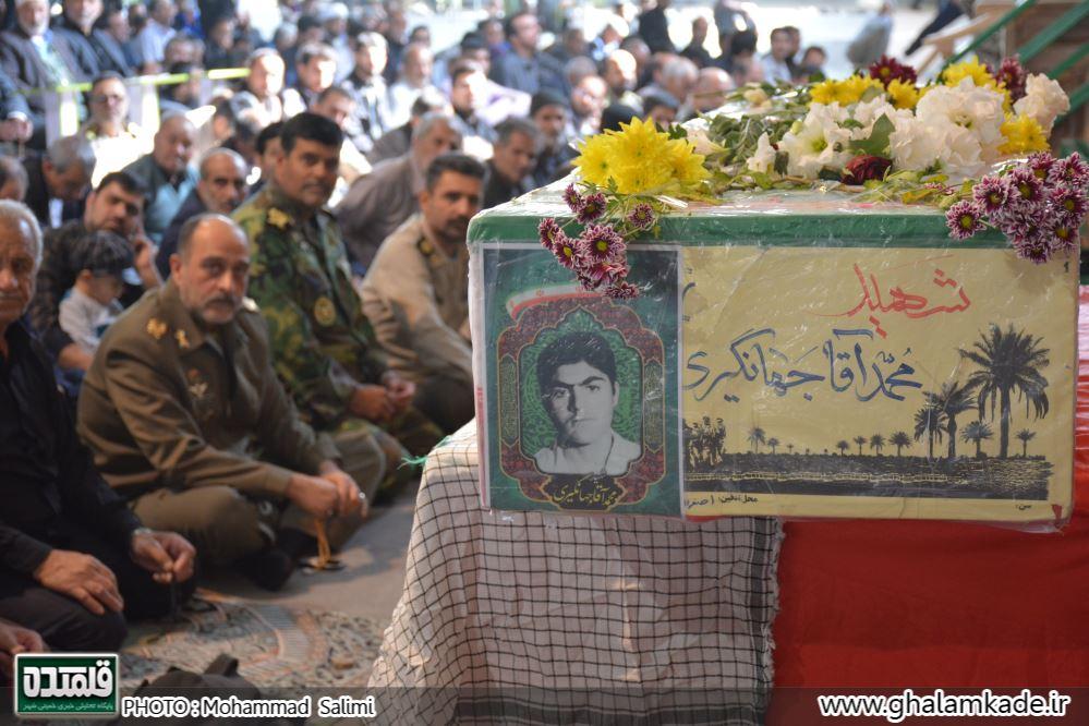 شهید محمدآقا جهانگیری (1)